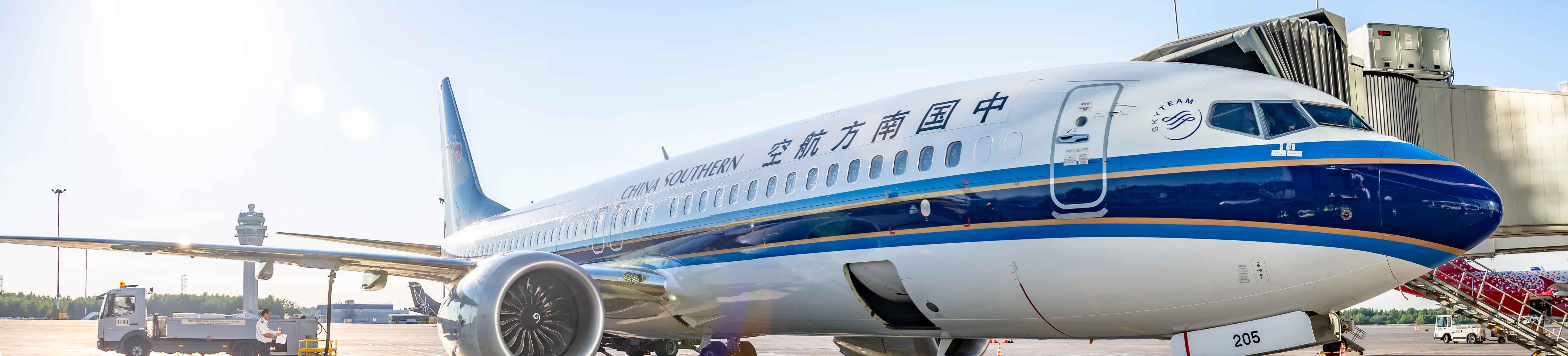 Arriver dans un aéroport en Chine au départ de France