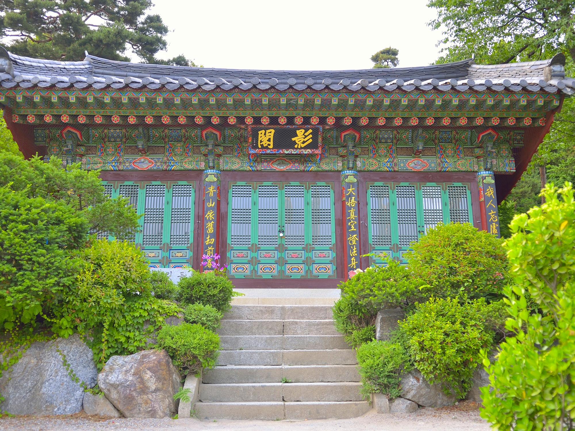 Corée du Sud : Immersion au pays du matin calme