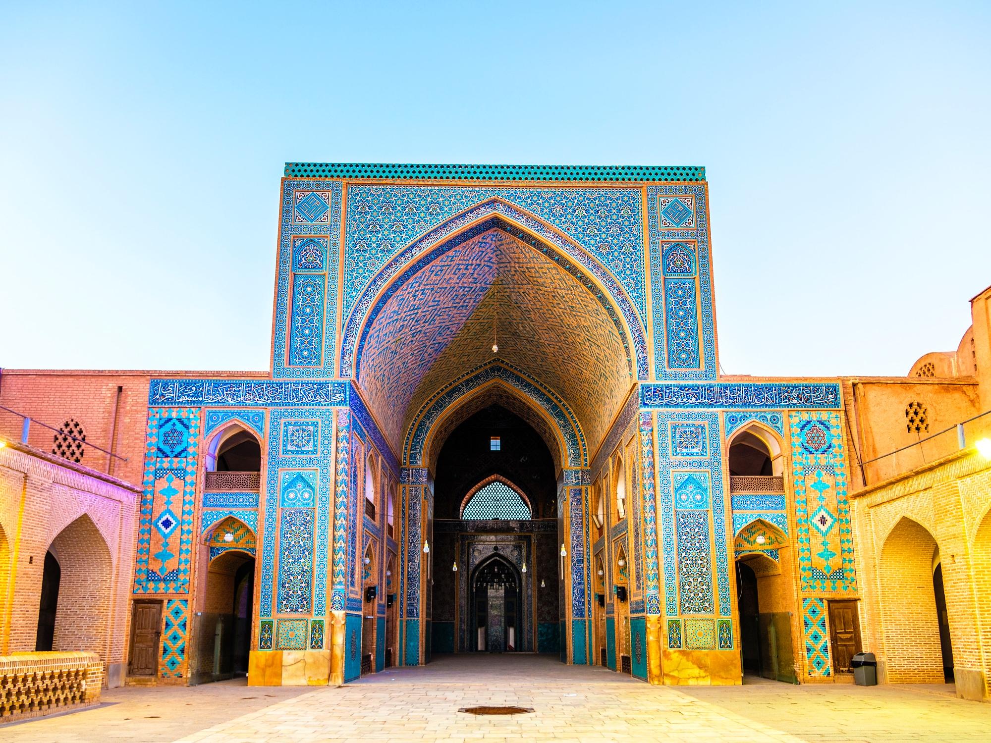 Héritage millénaire : de la Perse à l'Iran