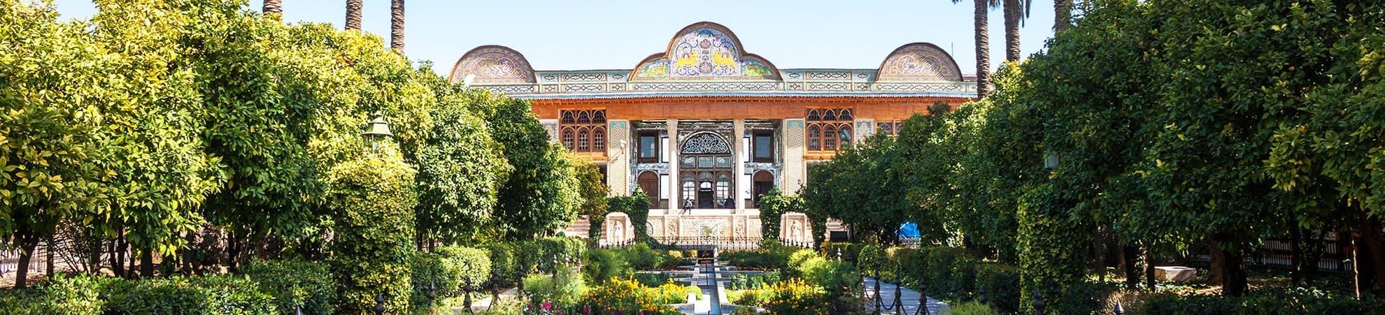 Voyage Le Centre de l'Iran