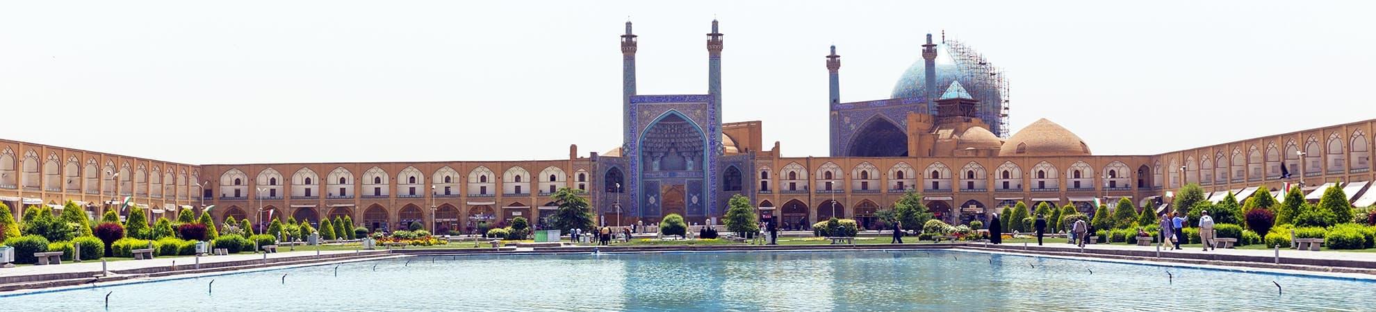 Toutes nos activités en Iran