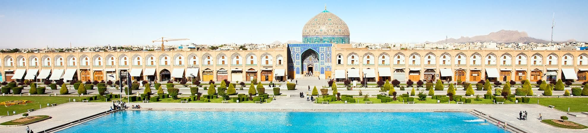 Tous nos Voyages en Iran par thématique