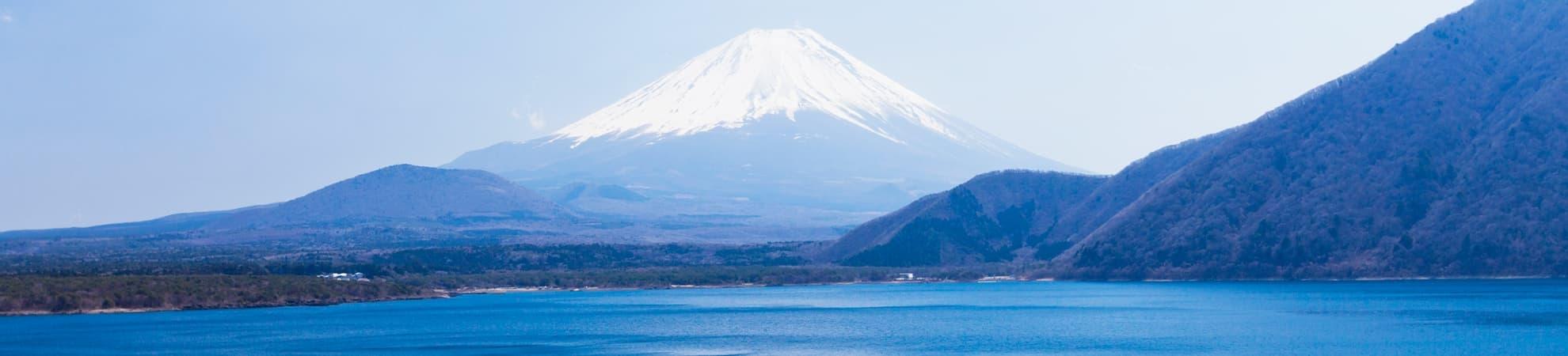 Tous nos voyages Japon