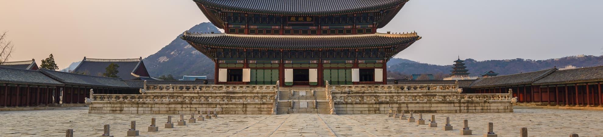 Fiche pays Corée du Sud