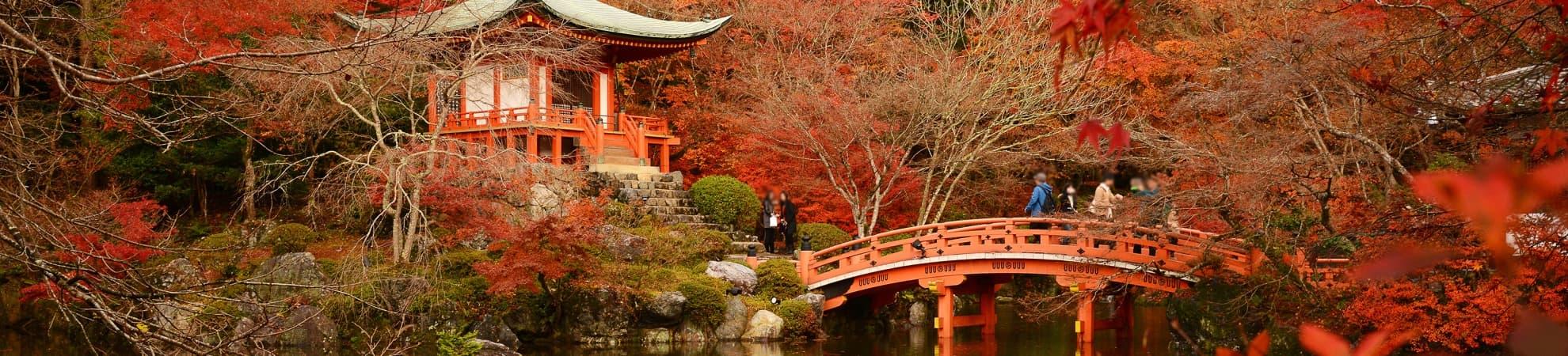 Voyage Kyoto