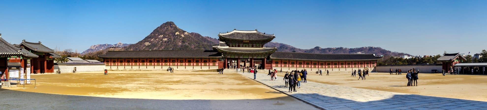 Voyage Corée