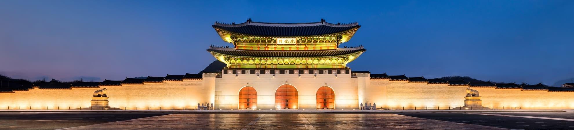 Circuit Corée