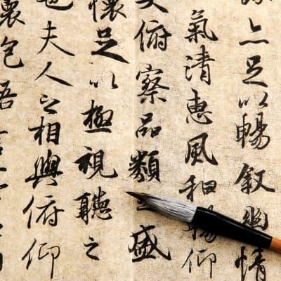 Cours de calligraphie chinoise à Xian