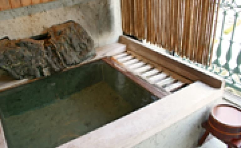 Bain dans un onsens