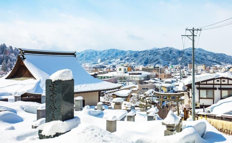 Takayama, escale de charme
