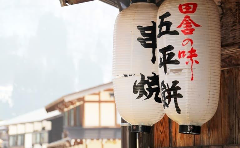 Takayama, porte d'entrée des Alpes japonaises