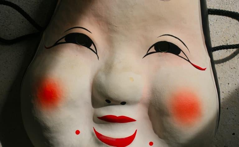 Assistez à une représentation de Kabuki